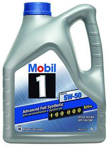 Масло MOBIL 1 FS X1 5W50 моторное синтетическое 4 л