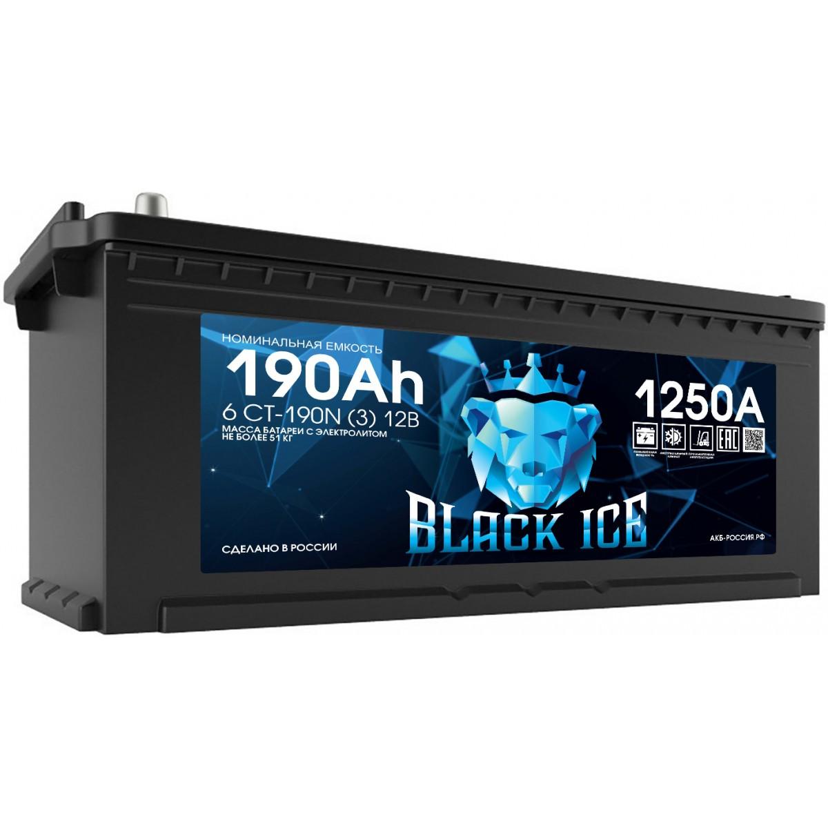 Аккумулятор BLACK ICE 6СТ-190.3 (Tungstone)