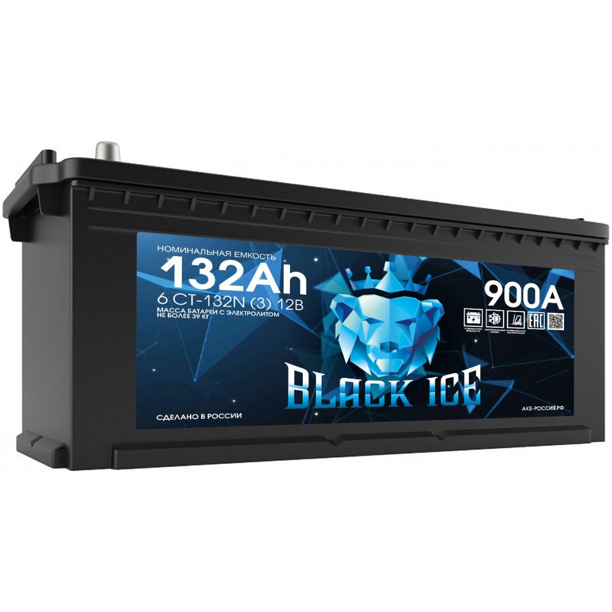 Аккумулятор BLACK ICE 6СТ-132.4 (Tungstone)