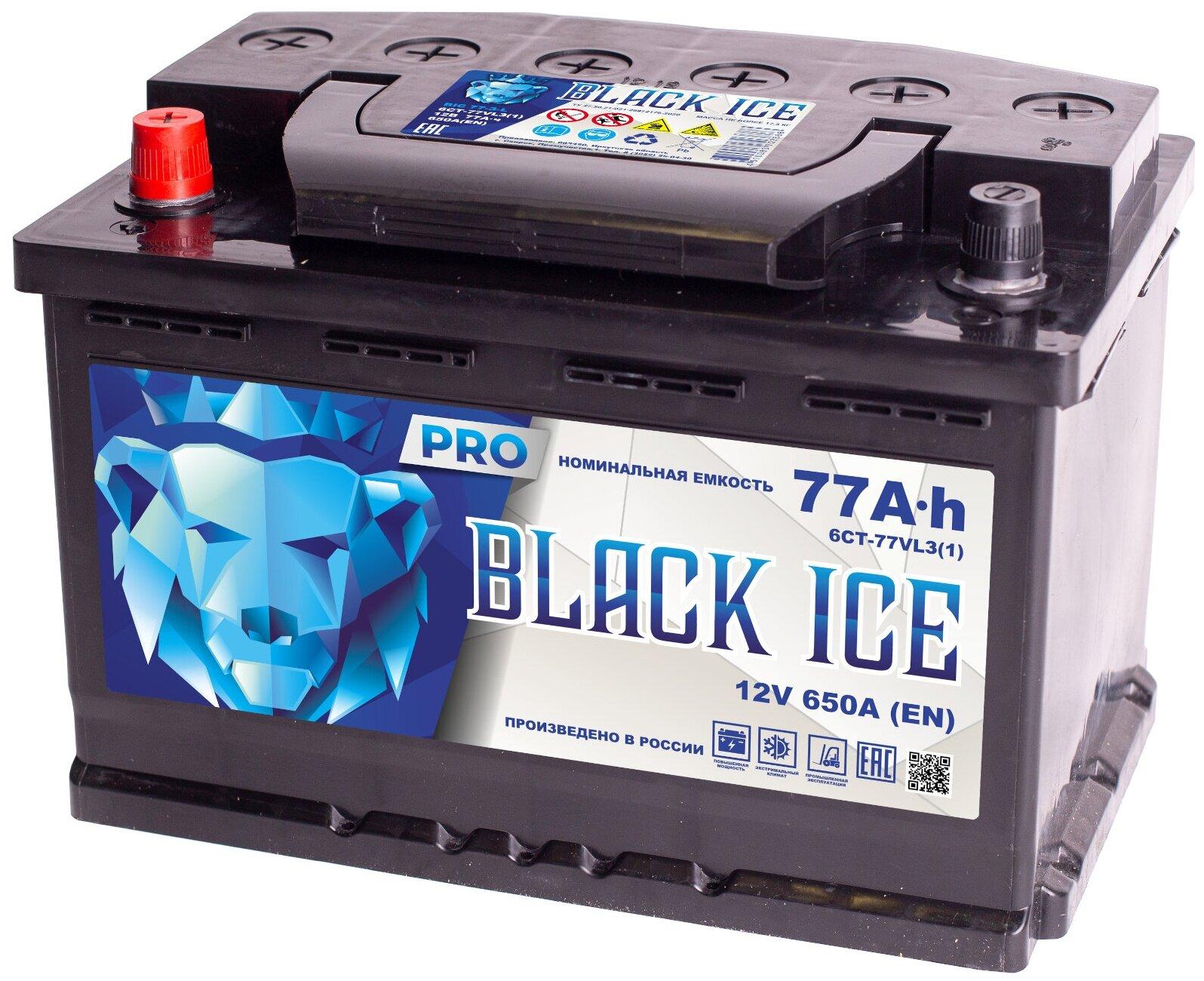 Аккумулятор BLACK ICE Pro 6СТ-77.1 (АКТЕХ)