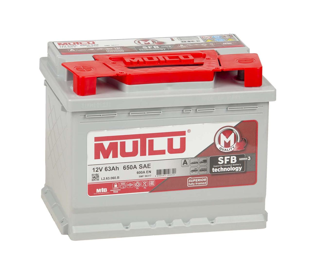 Аккумулятор Mutlu Silver 63L