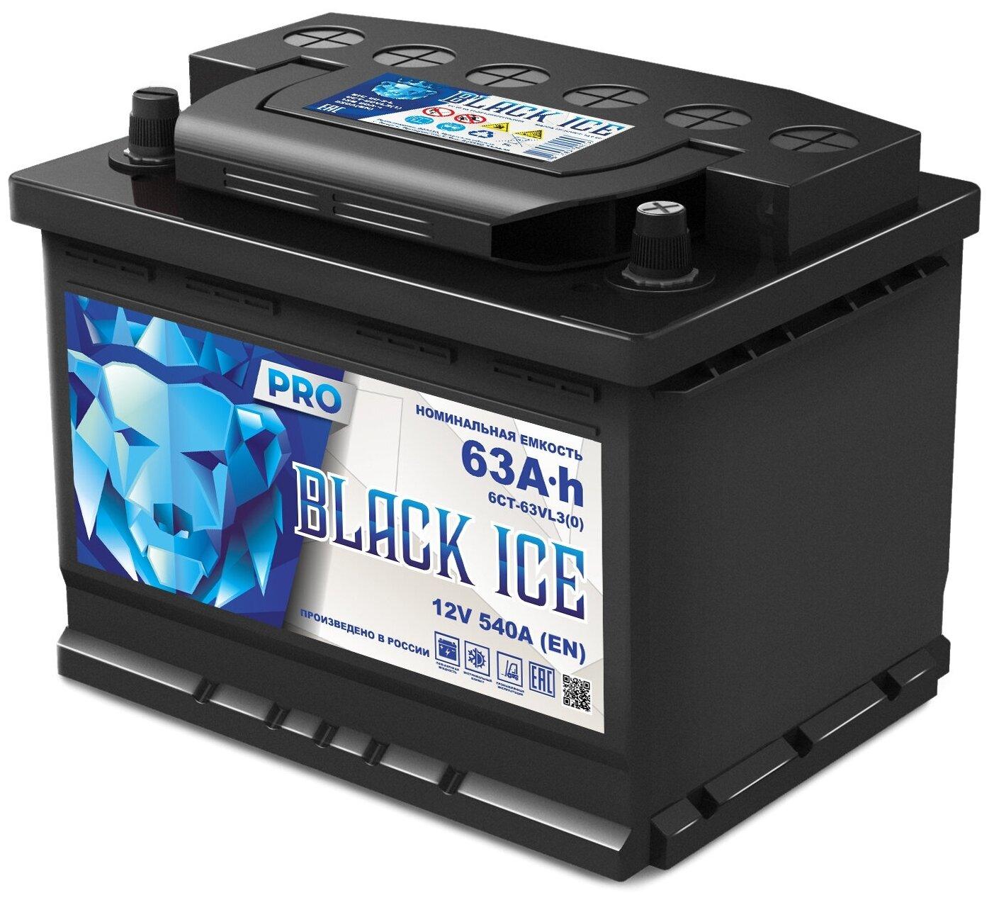 Аккумулятор BLACK ICE Pro 6СТ-63.0 (АКТЕХ)
