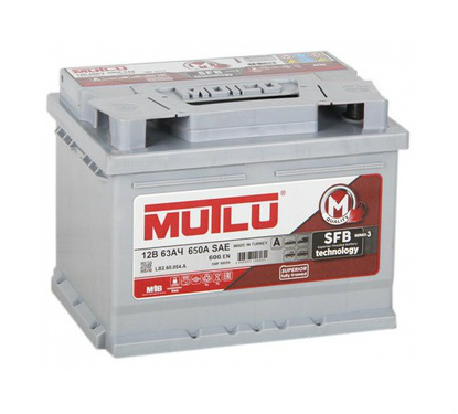 Аккумулятор Mutlu Silver 63R