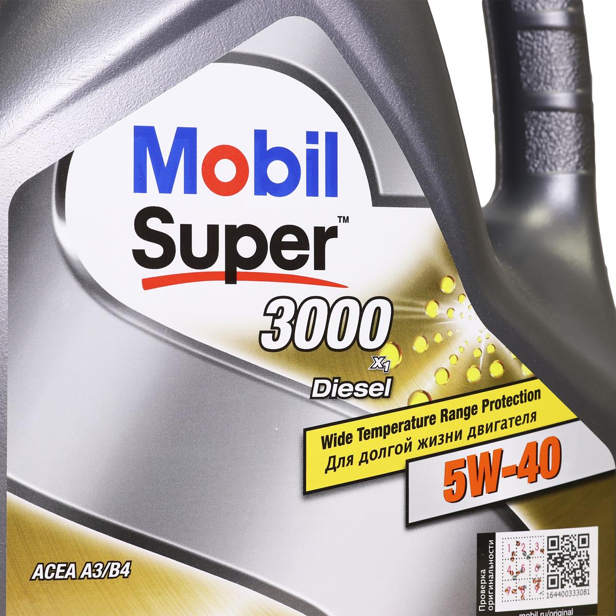 Масло моторное Mobil Diesel SUPER 3000 X1 5w40 4Л 152062