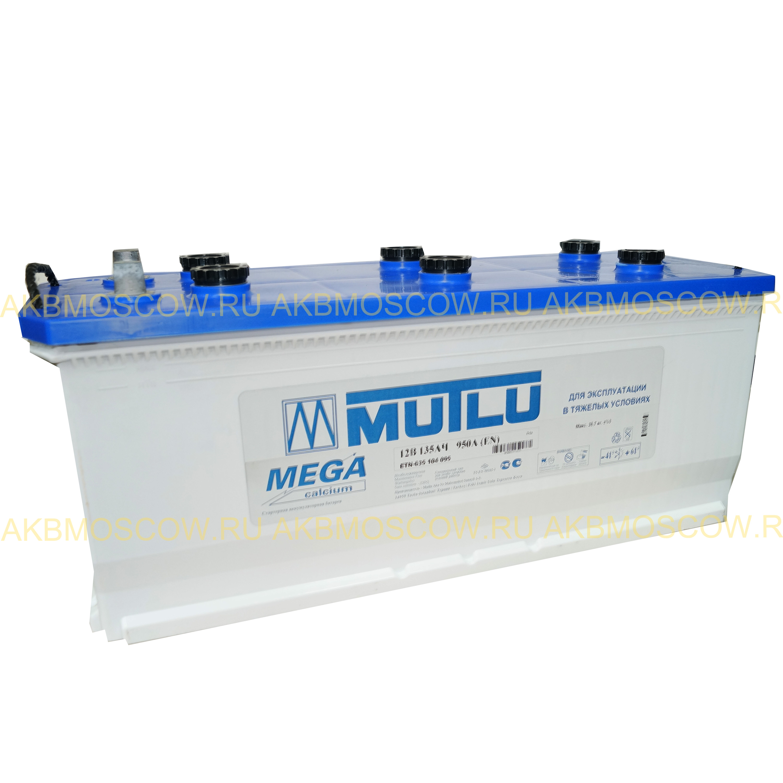 Аккумулятор Mutlu Mega Calcium 135R (140)