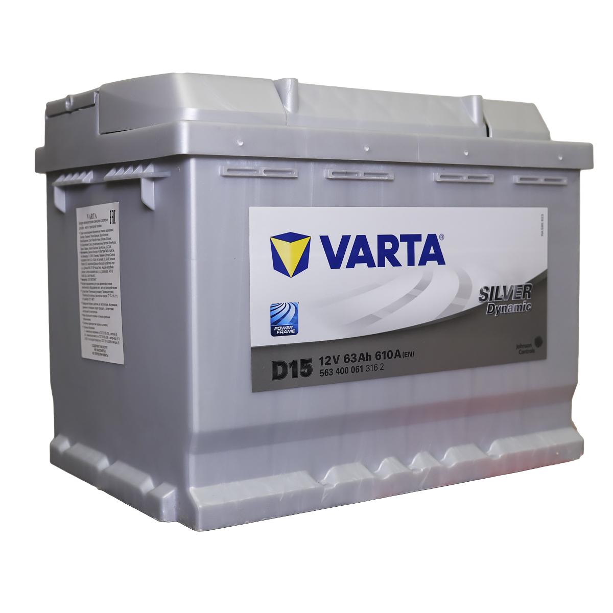 Аккумулятор Varta Silver Dynamic D15 563 400 061