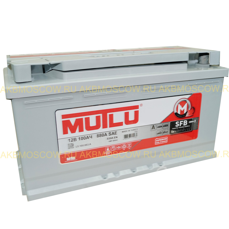 Аккумулятор Mutlu Silver 100R