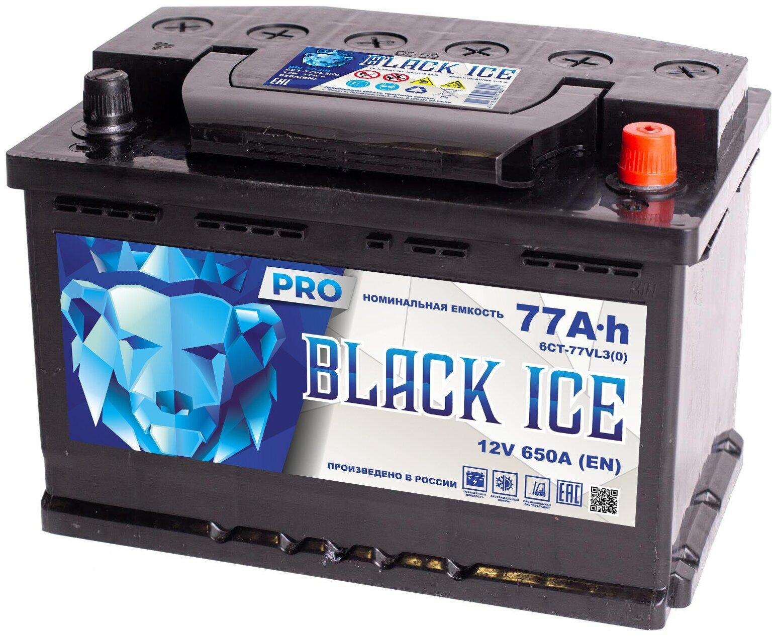 Аккумулятор BLACK ICE Pro 6СТ-77.0 (АКТЕХ)