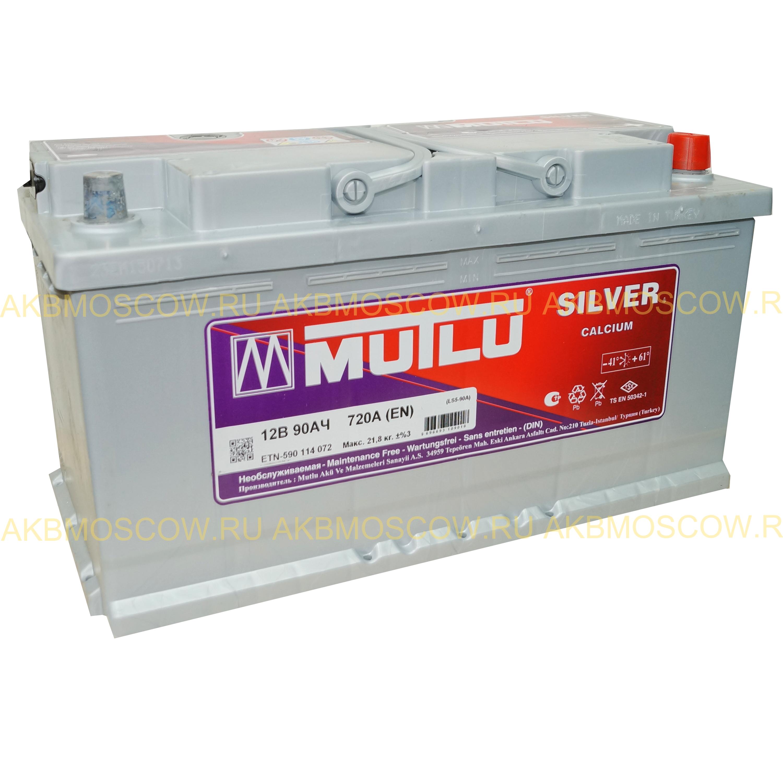 Аккумулятор Mutlu Silver 90R