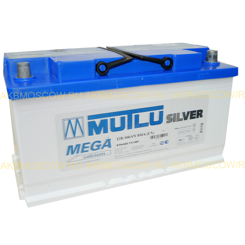 Аккумулятор  Mutlu Mega Calcium 100L