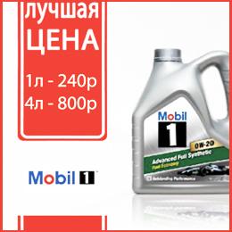 mobil2.jpg