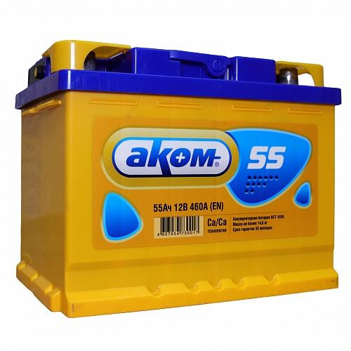 Аккумулятор AKOM 6CT-55.1 пп по низкой цене с доставкой по всей России | Интернет-магазин AKBMOSCOW