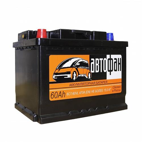 Аккумулятор Автофан 60L пп по низкой цене с доставкой по всей России | Интернет-магазин AKBMOSCOW